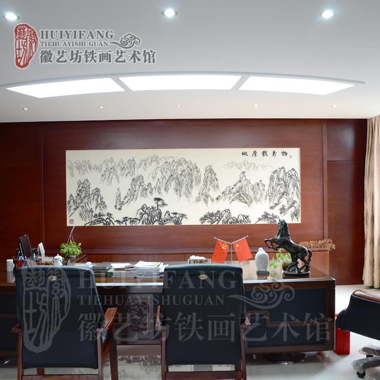 安徽信力康定做的董事长办公室背景墙大型铁画《地