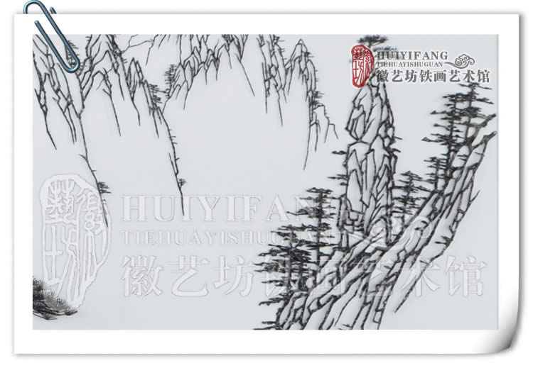 安徽艺术学院定做的大型雕花屏风《迎客松》300x210