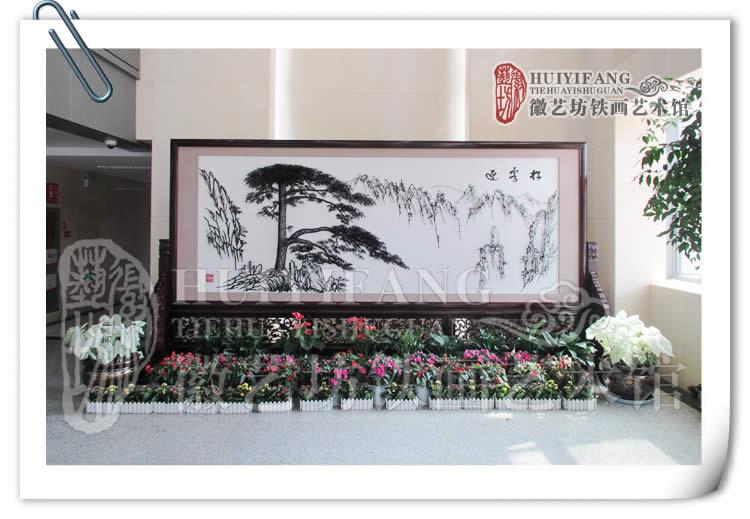 昆明新机场办公大楼大厅红木雕花《迎客松》铁画屏风