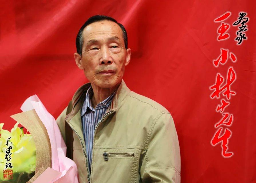 画家王小林中国画个人作品展-徽艺坊铁画设计大师