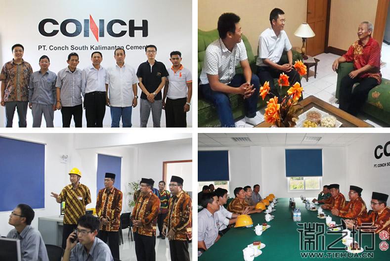 印尼南加海螺水泥公司新闻报道3