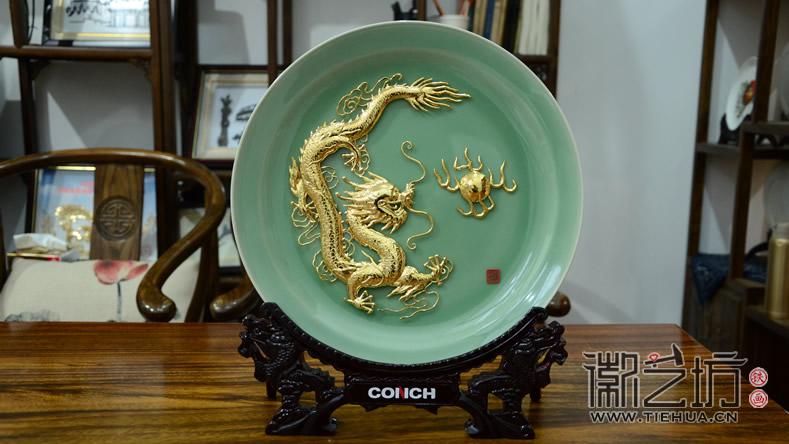 青瓷金画《中国龙》