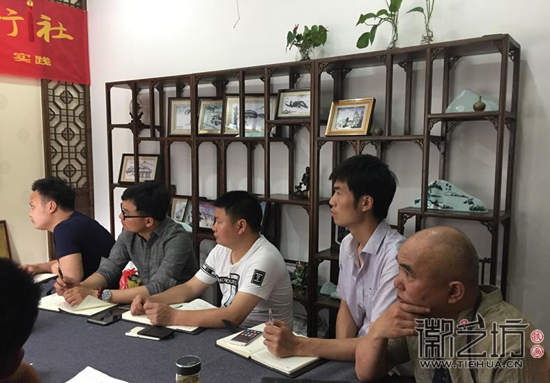2017.6.3芜湖铁画知行社第八期课程报道8