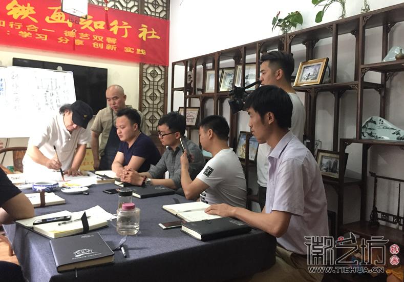 2017.6.3芜湖铁画知行社第八期课程报道9