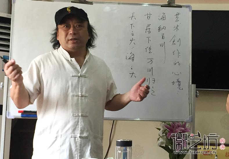 2017.6.3芜湖铁画知行社第八期课程报道2