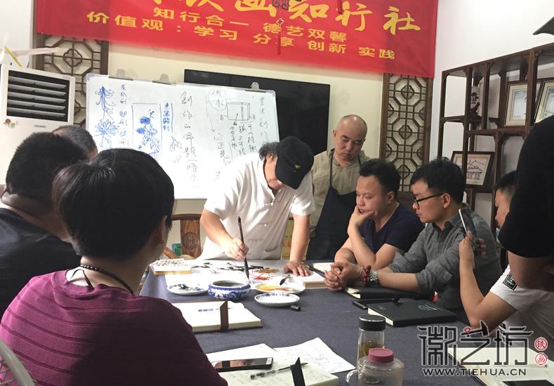2017.6.3芜湖铁画知行社第八期课程报道10