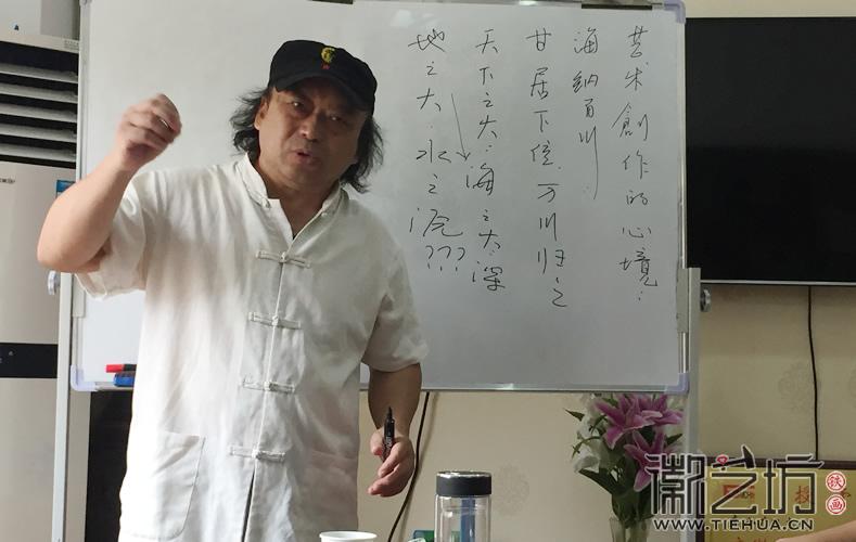 2017.6.3芜湖铁画知行社第八期课程报道3
