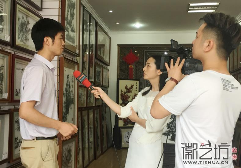 2017.6.3芜湖电视台芜湖日报来徽艺坊采访1