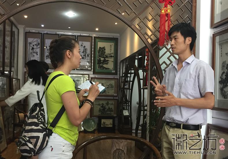 2017.6.3芜湖电视台芜湖日报来徽艺坊采访7